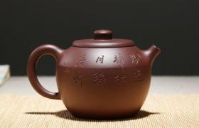 什么是汉瓦紫砂壶