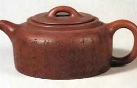 小品紫砂壶如何泡茶