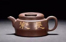 鉴定正品紫砂壶和化工壶区别的方法