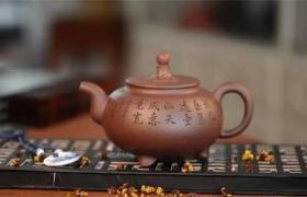 关于紫砂壶泡茶烫手的现象