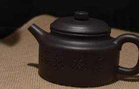 紫砂壶泥料说明及冲泡茶品的建议