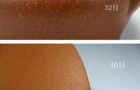 紫砂壶泥料:紫砂壶颗粒目数怎么看?