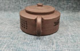 原矿紫砂壶底槽清大周盘260cc(全手)
