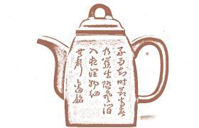 方器紫砂壶-汉方紫砂壶壶型由来