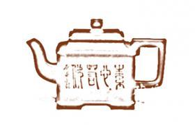方器紫砂壶-雅方紫砂壶壶型由来