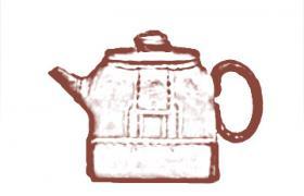 方器紫砂壶-皮包壶紫砂壶壶型由来