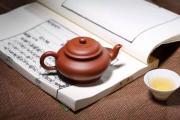 紫砂壶泡什么茶最好?