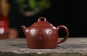 紫砂壶的选购和保养