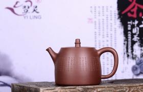 紫砂壶的出水孔有几种?