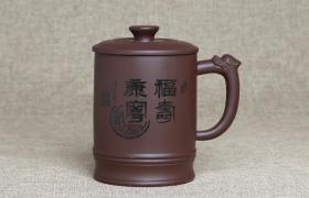 紫砂杯福寿康宁原矿朱泥紫砂杯紫砂杯适合泡什么茶喝?