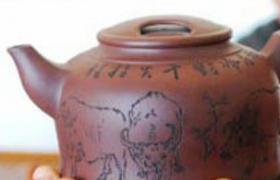 紫砂壶的收藏
