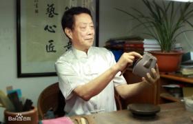 宜兴紫砂研究员级正高级工艺美术师--李昌鸿