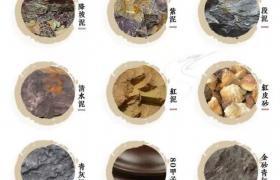 常见的纯紫泥主要有哪几种