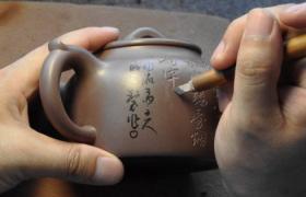 紫砂壶的陶刻装饰有什么特征