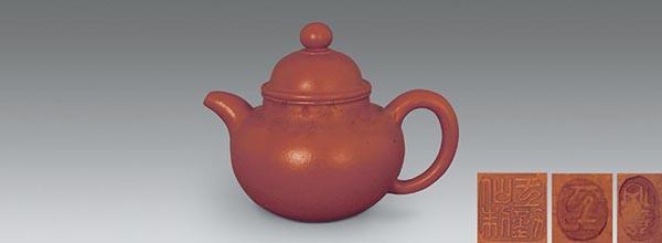 老紫砂壶收藏|现代 朱泥高掇紫砂壶