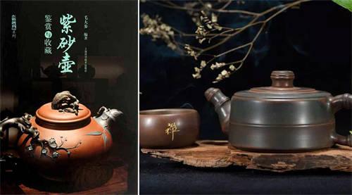 紫砂壶鉴赏与收藏(投资收藏系列丛书)