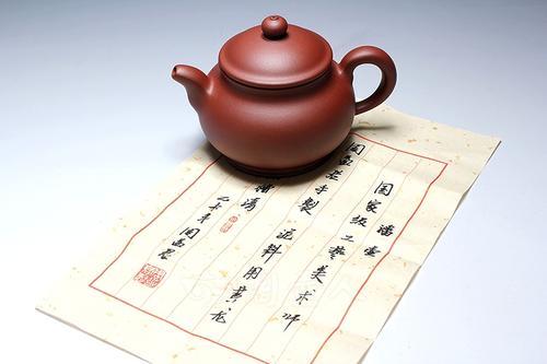 紫砂壶开壶必须要煮壶吗  2